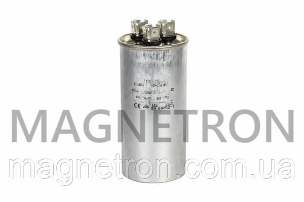 Конденсатор для кондиционера CBB65 45+5uF 450V, фото 2