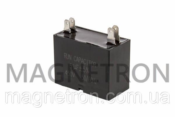 Конденсатор для кондиционера 5uF 450V, фото 2