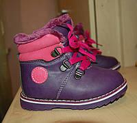 Зимняя обувь ,ботинки  для девочки 21 - 26 размеры