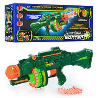 Детский пулемет 7002, стреляет мягкими пульками, аккумулятор.