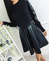 Платье женское экокожа трикотаж