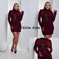 Платье модное из ангоры большие размеры с портупеей 3 цвета BTor04
