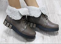 Ботинки зимние кожаные кофейные