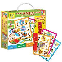 Интерактивная игра для детей МИР ЖИВОТНЫХ