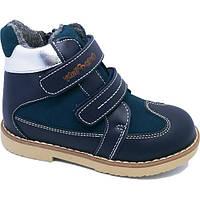 Ботинки детские демисезонные ортопедические ОrtoBaby D8102 синие для мальчика натурал кожа (размеры 31-36)