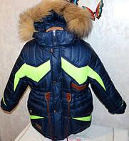 Куртка зимняя на мальчика (подросток)  с натур. мехом р. 36,38,40,42 р