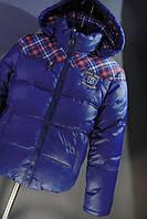 Зимняя куртка на мальчиков и подростков
