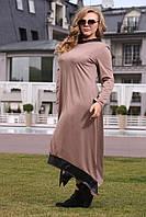Удобное платье макси с ассиметричным низом