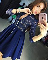 """Необыкновенное, красивое платье """"Французский, дорогой ажур"""" РАЗНЫЕ ЦВЕТА"""