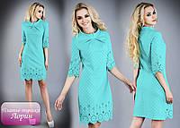 Романтичное, элегантное платье «Лорин» (длина выше колен, текстурная ткань, ажурная перфорация) РАЗНЫЕ ЦВЕТА!