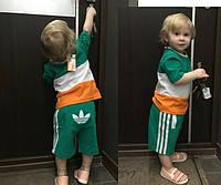 """Детский, летний, спортивный костюм """"Adidas трехцветный"""" РАЗНЫЕ ЦВЕТА"""