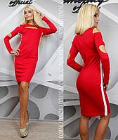 """Модное, стильное платье """"С вырезами по рукавам и белыми вставками"""" 42--60р"""