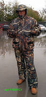 Костюм  зимний влаго/ветрозащищённый камуфлированный   для охотников (-10 °)