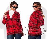 Модное короткое пальто для пышных модниц (двубортное, принт клетка, пальтовая ткань с ворсом) РАЗНЫЕ ЦВЕТА!