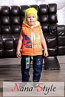 Жилетка Детская с капюшоном оранж с рисунком Adidas(девочка+мальчик)
