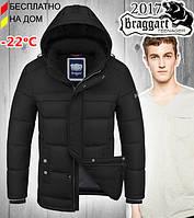 Теплая куртка для подростка