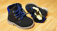 Зимние ботинки кожа мех- овчина 22-27 р
