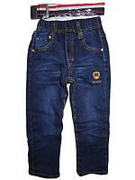 Детские теплые джинсы для мальчика на флисе