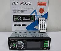 Отличная автомагнитола Kenwood 1056. Хорошее качество. Практичный дизайн. Купить в интернете. Код: КДН867