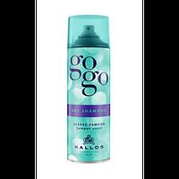 Сухой шампунь для волос Kallos GOGO DRY SHAMPOO 200ml