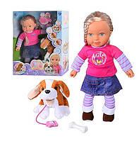 Кукла 5371 с собачкой