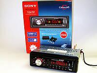 Качественная автомагнитола Sony 1047Р + парктроник на 4 датчика. Практичный дизайн. Купить онлайн. Код: КДН868