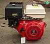 Двигатель бензиновый Победит ПДБ-188 (13 л.с. вал 25 мм. шпонка)
