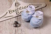 """Нарядные пинетки для новорожденных """"Bow"""""""