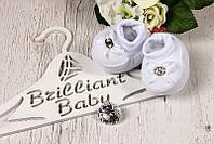 """Нарядные пинетки для новорожденных """"Chanel"""""""