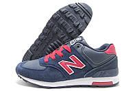 Кроссовки подростковые New Balance темно-синие с красным (нью беленс)