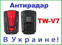 Антирадар TW-V7. В наличии!