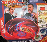 Игра Beyond 8+