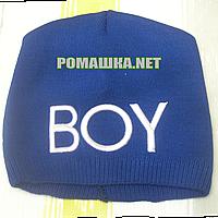 Детская весення, осенняя вязаная шапочка р. 52 без подкладки хорошо тянется ТМ Аника 3227 Синий