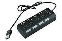 USB хаб 4 Led black