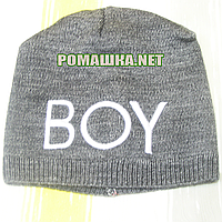 Детская весення, осенняя вязаная шапочка р. 52 без подкладки хорошо тянется ТМ Аника 3227 Серый