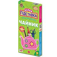 Подставка под канцтовары «Чайник», Зірка