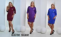 Платье с брошью больших размеров трикотаж 3 цвета BTor06