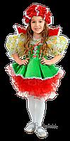 Детский карнавальный костюм КРАСНАЯ ШАПОЧКА код 1677