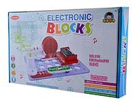 Конструктор 116, электронный. Новинка! Электронный конструктор. Детские развивающие игрушки.