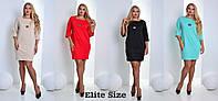 Платье  Moschino больших размеров трикотаж 4 цвета BTor08
