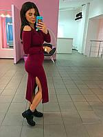 Платье с разрезами на плечах и глубоким разрезом сбоку, цвет бордо