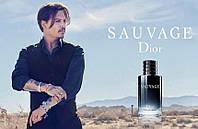 Духи мужские Christian Dior - Sauvage 2015, Тестер 22мл