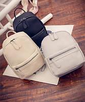 Мини рюкзак классический в модных цветах.