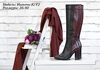 Сапоги кожаные с острым носочком. , фото 1