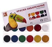 """Краски акварельные 19С 1247-08 """"ZOO"""" Луч"""