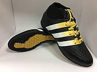 Бампы Adidas черно-золотые