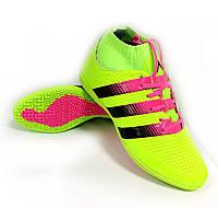 Бампы Adidas салатово-розовые