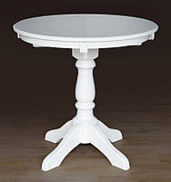 Стол обеденный Чумак деревянный (бук) белый, слоновая кость