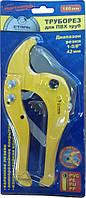 Резак для пластиковых труб Сталь 41035 механический 180 мм (52100)