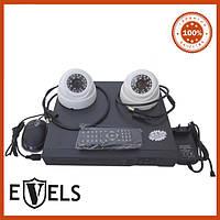 Комплект купольный на 2 камеры